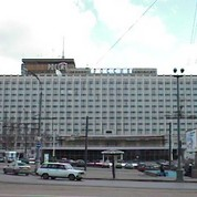 Hotel typique Intouriste
